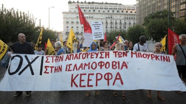 30 Αυγούστου 2016. Διαδήλωση στην Αθήνα για την ελεύθερη χρήση του μπουρκίνι στη Γαλλία.